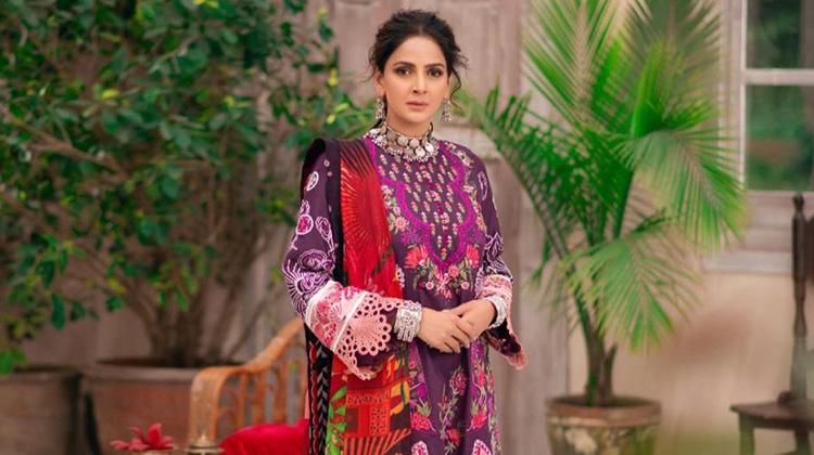 Maryam-Hussain